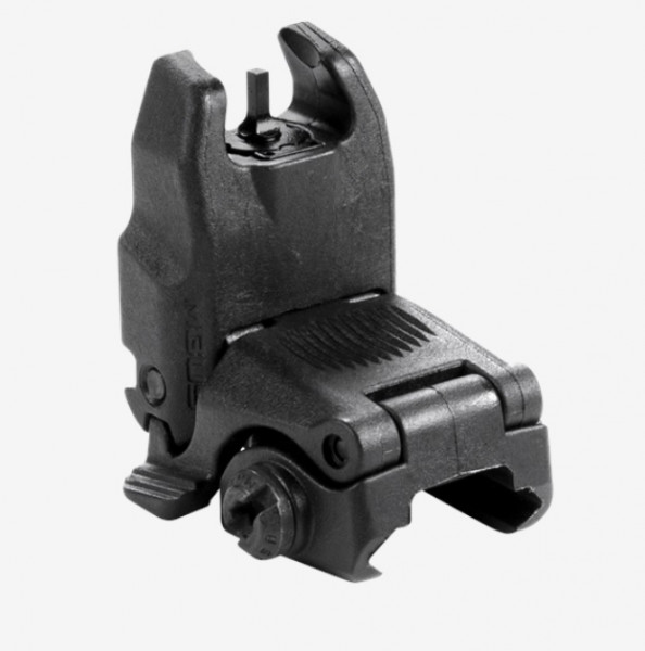 Magpul MBUS Gen. 2 Front Sight